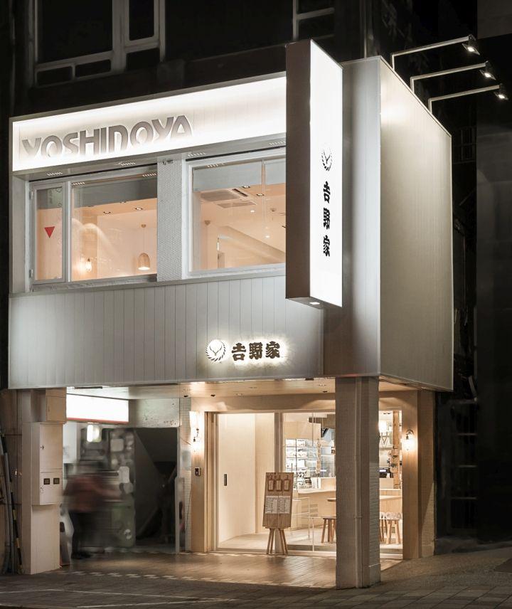 Yoshinoya New Life Concept Restaurant by Lee's Interior Design, Taipei – Taiwan » Retail Design Blog