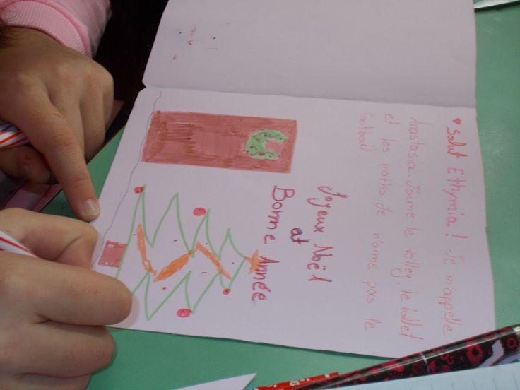 fabrication des cartes de voeux, projet etwinning, 8ème école primaire de Xanthi,Grèce, Année scolaire 2015-16