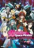 Bodacious Space Pirates: Abyss of Hyperspace [DVD] [Eng/Jap] [2014], 30763760