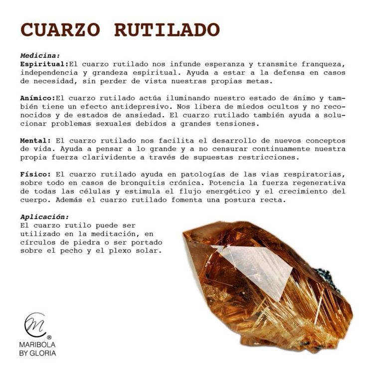 Aprendemos sobre el cuarzo rutilado.  Copyright: maribolabygloria.com