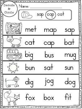 60 Best images about CVC Practice on Pinterest | Miss kindergarten ...