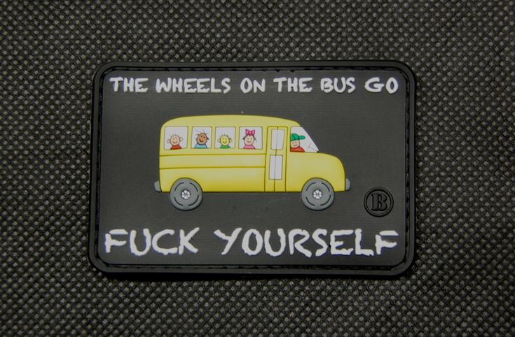 """Some folks need to develop a bit more before they're allowed to step off the school bus... Measures 3"""" x 2""""."""