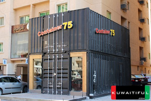Jabriya, Kuwait Restaurant named after container number - how sweet:)