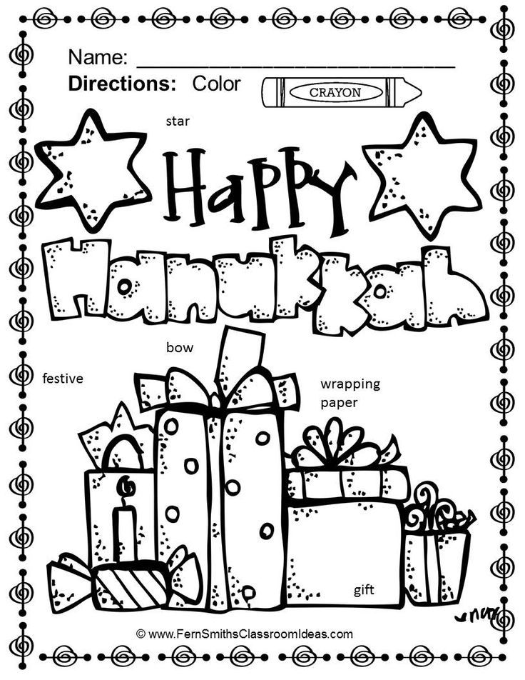 hanukkah coloring pages with differentiated seasonal vocabulary