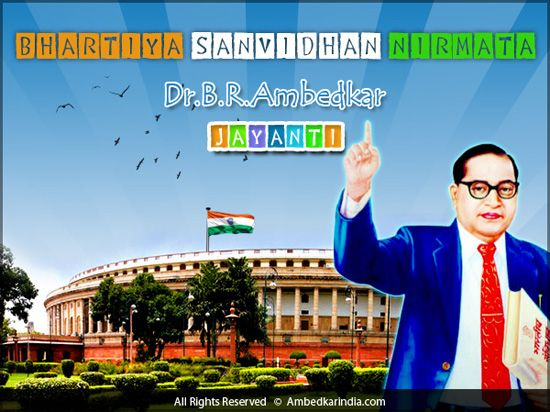 Happy #AmbedkarJayanti