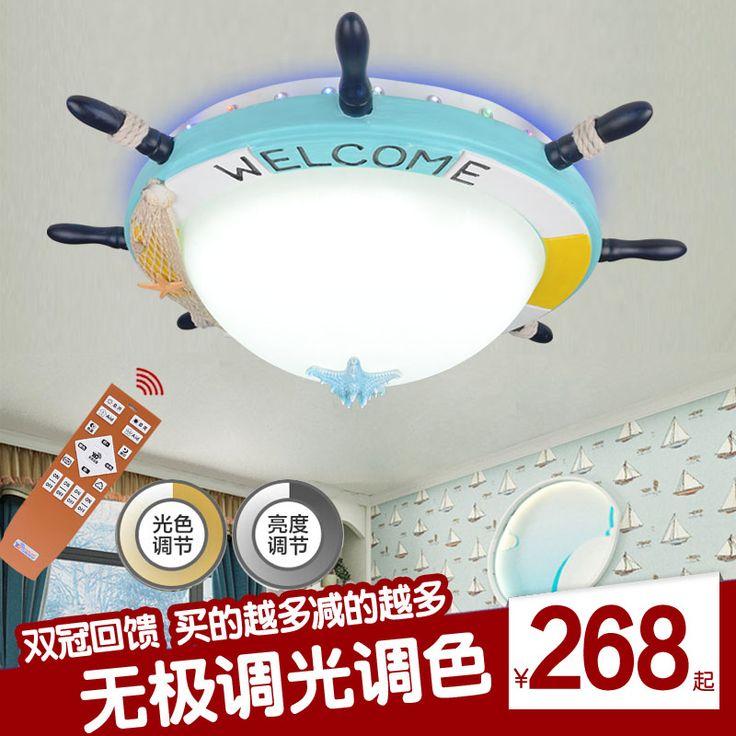 Oltre 25 fantastiche idee su illuminazione camera da letto su pinterest illuminazione da letto - Luci camera bambini ...