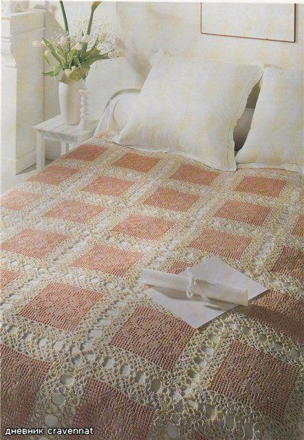 ~ Crocheted Blanket ~ Pattern....