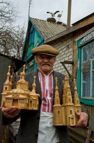 Dnipropetrovshchyna, Ukraine  #PutDownYourPhone #Carde