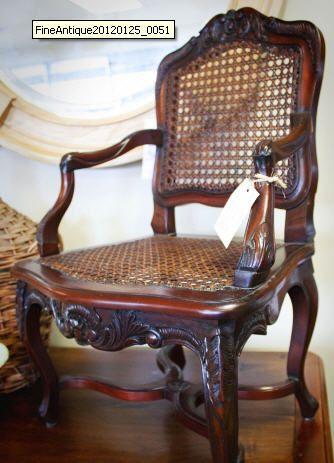 Antiikkituolit in Houston online-store Village Antiques, Company | Buy Antiikkituolit Houston (USA) | Village Antiques, Company : Allbiz