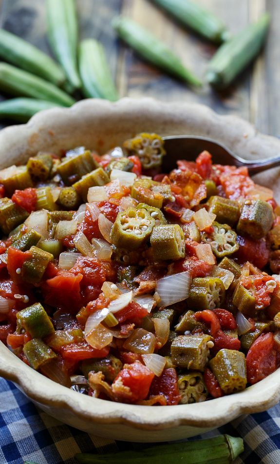 Stewed Okra and Tomatoes -a summertime southern favorite!