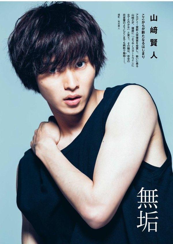Yamazaki Kento, Weekly The Television Plus, May/19/2016