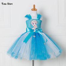 Tutú de tul Vestido de Princesa Elsa Anna Vestido de Reina de la Nieve Vestidos de Fiesta de Halloween Cosplay Traje de la Muchacha del Vestido Del Verano Ropa de Las Muchachas(China (Mainland))