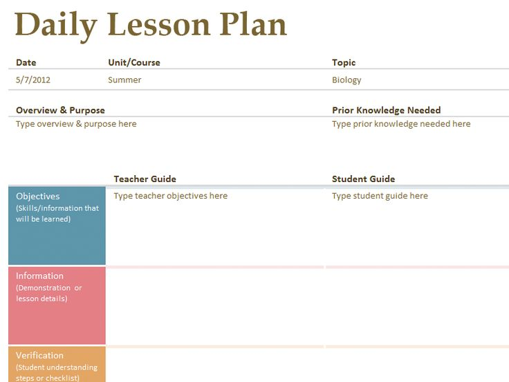 Sample Kindergarten Lesson Plan Template Kindergarten Lesson Plan