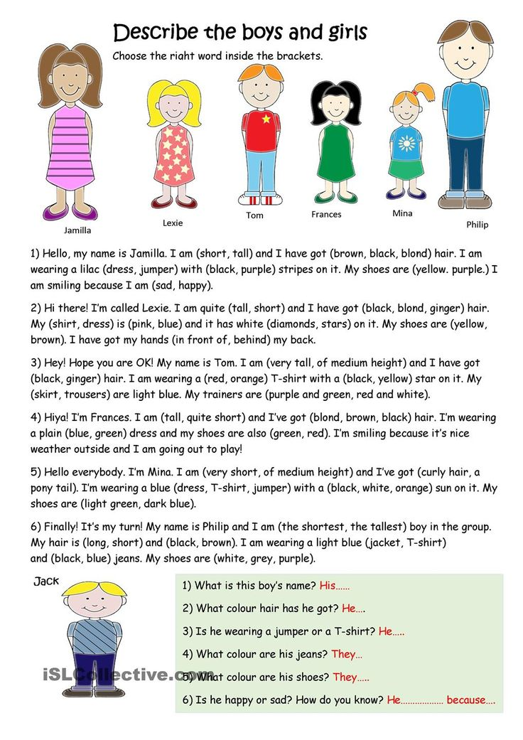 Describe The Boys And Girls Esl Worksheets Of The Day