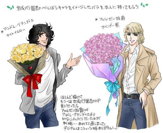|薔薇|よろずらくがき帳