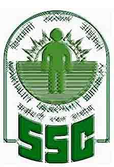 SSC CPO Syllabus 2016 Download PDF - CAPF- CISF- ASI - SI Paper Pattern, Physical Standard Test for SSC - CAPF- CISF- ASI, Download SSC CPO Syllabus PDF