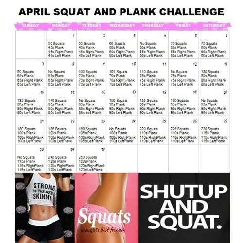 Squat and Plank Challenge