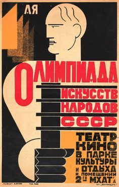 Image result for russian graphic design