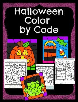 Have your students work through the math problems and use the color code keys to color these bright and fun Halloween themed pictures! Addition, Subtraction, and Multiplication problems are included!