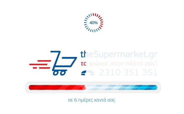 Κάτι αλλάζει από Δευτέρα στην πόλη μας και όχι μόνο....Stay tuned! #TheSupermarket