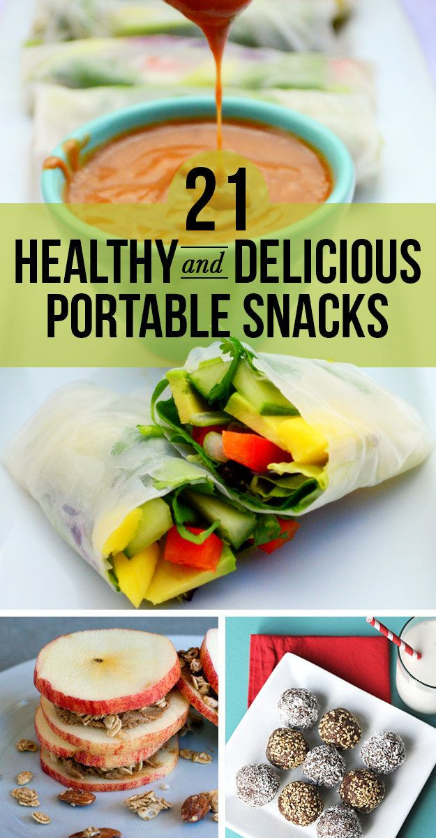 21 #Healthy Portable Snacks You'll Actually Want To Eat. Give one a taste and tell us what you think! #recipe
