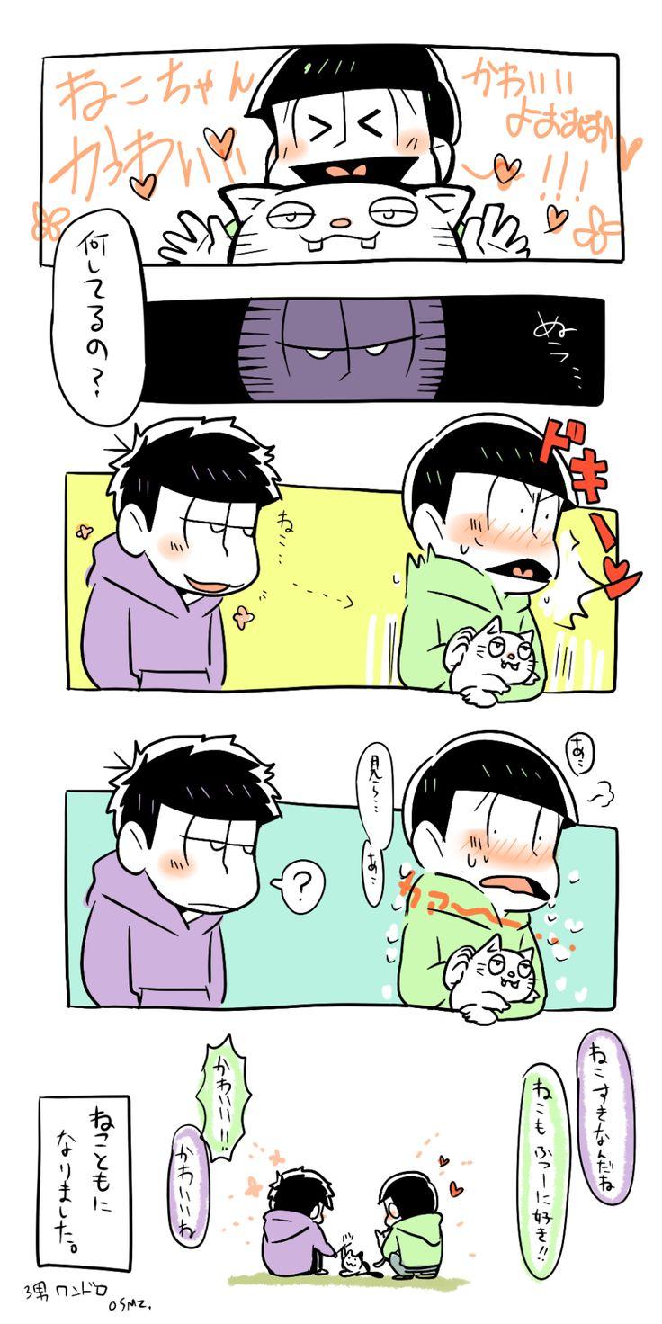 おそ松さん Osomatsu-san 猫好き