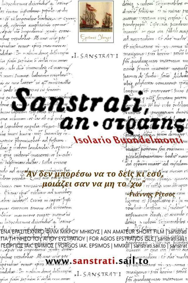 Movie poster - www.sanstrati.sail.to