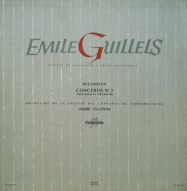 Emile Guillels - BEETHOVEN