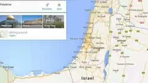 PORTAL BERITA 25: Palestina Hilang dari Peta Dunia???