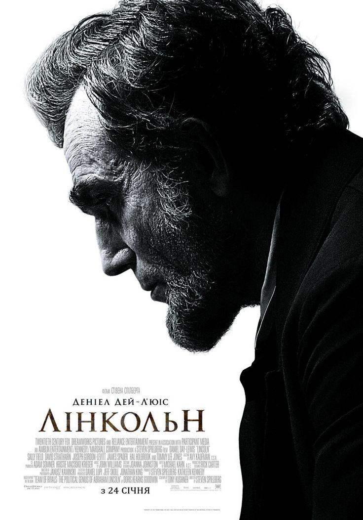 Постер к фильму «Lincoln / Линкольн (2012)» смотреть онлайн