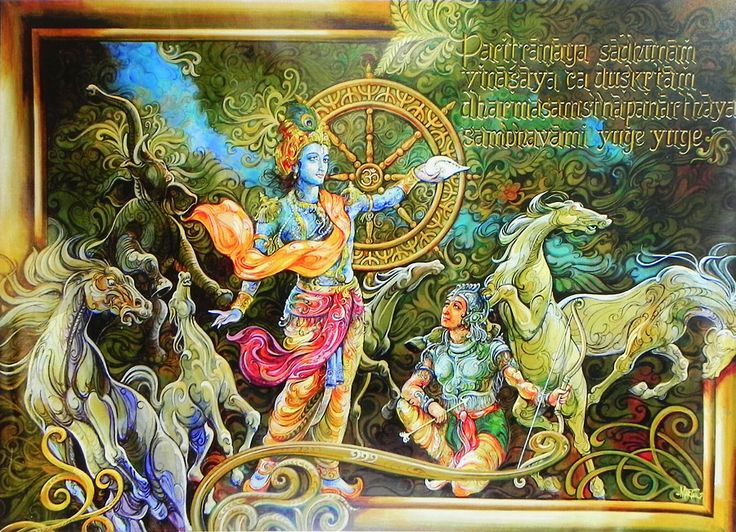 Krishna Preaches the Gita to Arjuna in the Battle of Kurukshetra (Reprint on Paper - Unframed))