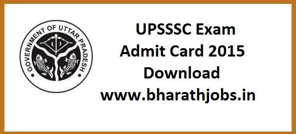 Upsssc vdo admit card download 2015