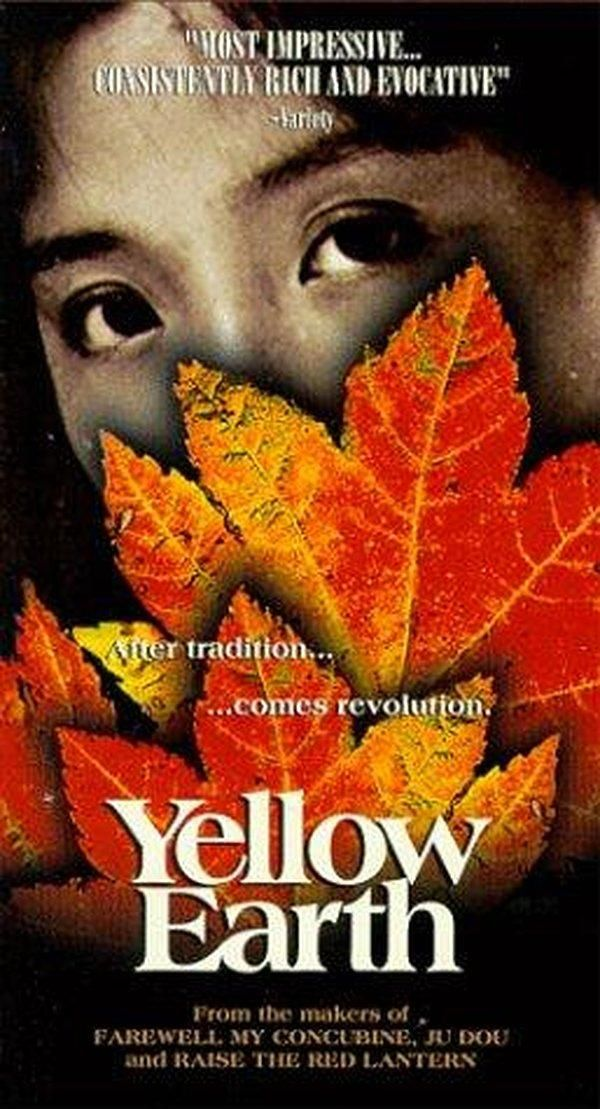 Yellow Earth (1984)