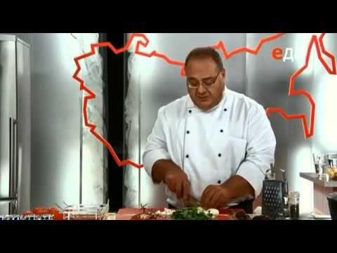Рецепт легендарного блюда Чахохбили по-Грузински - YouTube