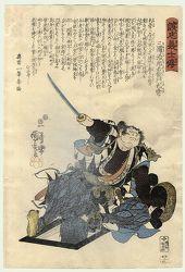 http://www.fujiarts.com/japanese-prints/gallery/kuniyoshi_47_ronin/kuniyoshi_47_ronin_Miura_Jiroemon_Kanetsune_283k50f.jpg