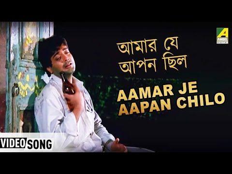 Hayre Ami Koto Khani | Kencho Khoondte Keute | Bengali Movie Song | Kumar Sanu - YouTube