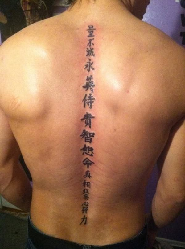 Spine Tattoos Chinese Letters Spine Tattoo For Men Spine Tattoos Tattoos For Guys