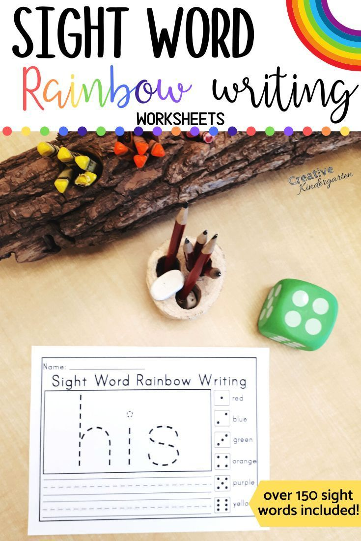 Rainbow Writing Freebie Rainbow Writing Spelling Activities Teaching Reading [ 1500 x 1125 Pixel ]