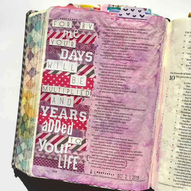 Bible journaling, Proverbs 9:11 — Arden Ratcliff-Mann #illustratedfaith