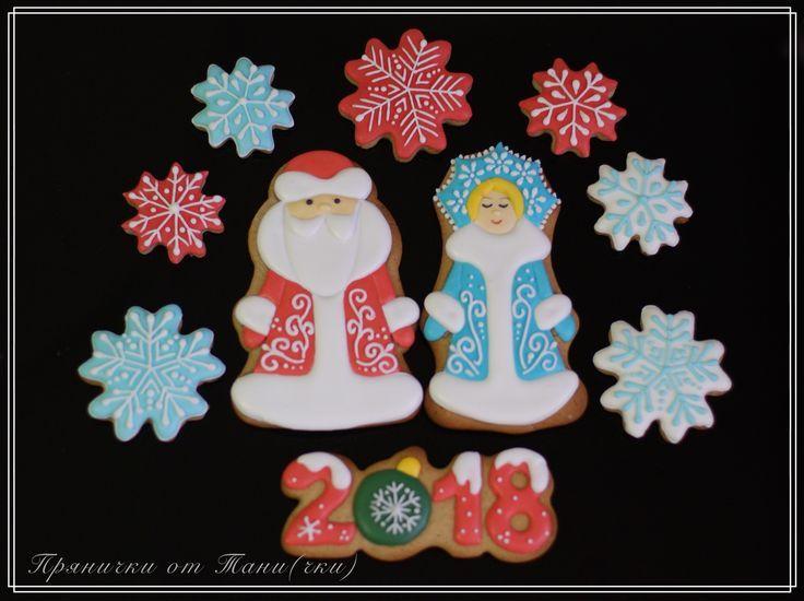 13 best Медово-имбирные прянички к Новому году!!! images on Pinterest