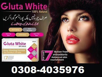 High Quality Glutathione whitening Capsules - http://www.libertymarket.com.pk/listing/high-quality-glutathione-whitening-capsules/