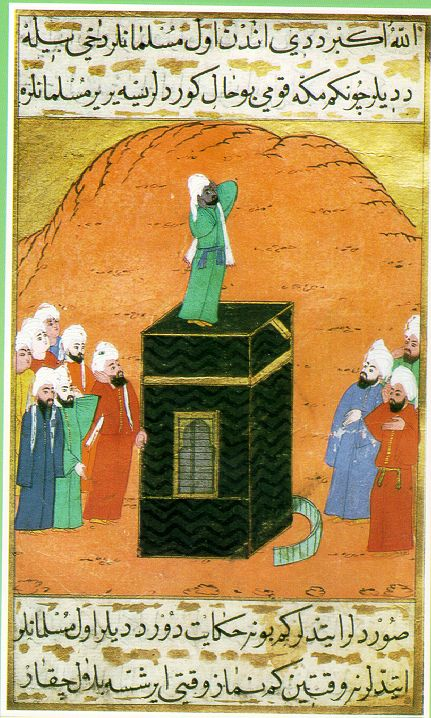 Bilal Ibn Rabah, the first muezzin