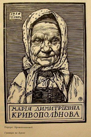 Soviet woodcut
