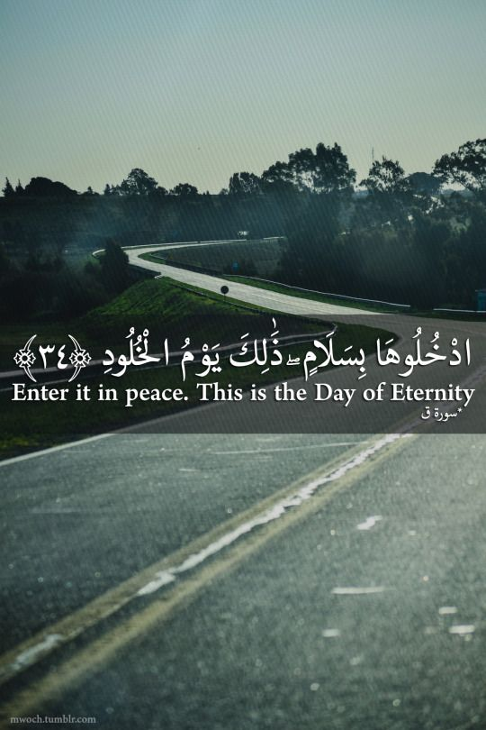 Enter it in peace. This is the Day of Eternity.  - Holy Quran 50:34