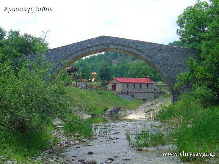 At the municipality of Voio, Kozani pref.