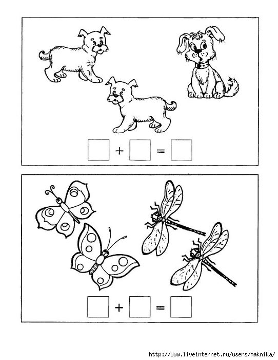 Задачки на сложение.Задания для детей 5-7 лет. Обсуждение на LiveInternet - Российский Сервис Онлайн-Дневников