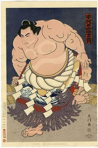 Diamon Kinoshita Japanese Woodblock Print Chiyonofuji Sumo Wrestler 1985   eBay