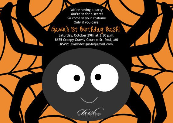 Best 20+ Halloween birthday party invitations ideas on Pinterest ...