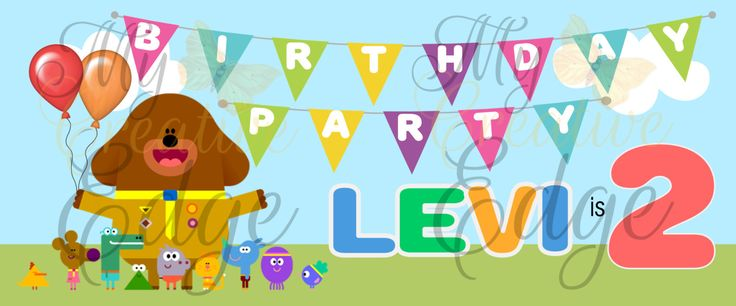 Hey Duggee Personalised Birthday Party Banner/Poster - Digital File Only by MyCreatve3dge on Etsy