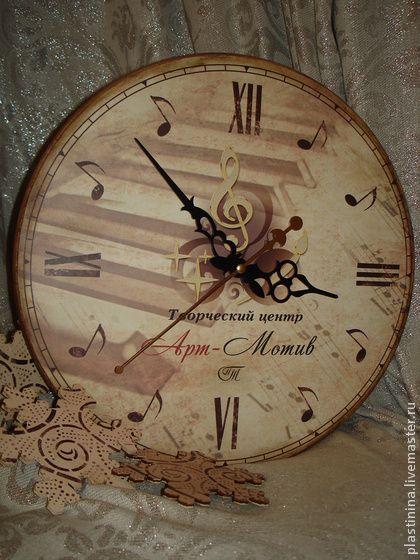 """Часы настенные """"Фирменный стиль"""" - бежевый,часы настенные,часы в фирменном стиле"""
